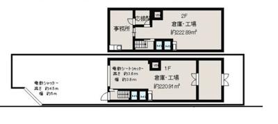 【外観】平野区加美南 140坪 倉庫・工場