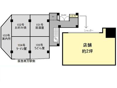 【外観】駅近 業種相談可 西中島 西中島南方駅