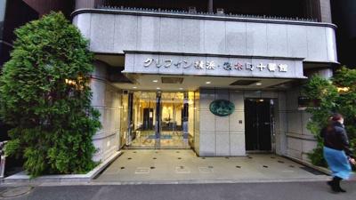 【外観】グリフィン横浜・桜木町十番館