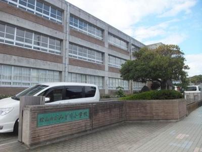 松山市立みどり小学校 1218m
