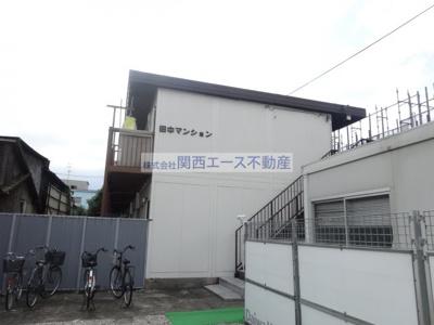 【外観】田中マンション