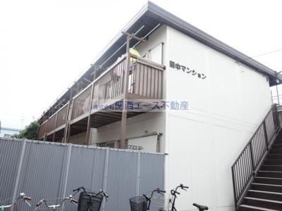 【エントランス】田中マンション
