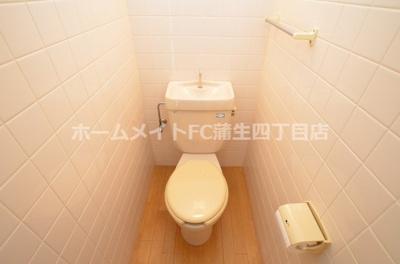 【トイレ】メゾン平岡