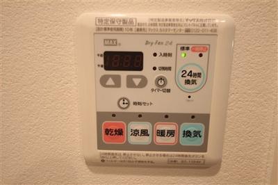【設備】レジュールアッシュ南堀江