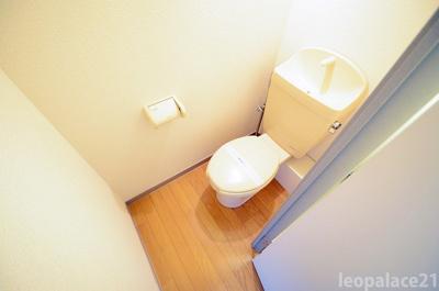 【トイレ】レオパレス花つるみ