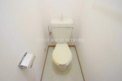 【トイレ】さくら苑