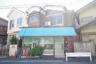 【外観】多摩川1丁目アパート