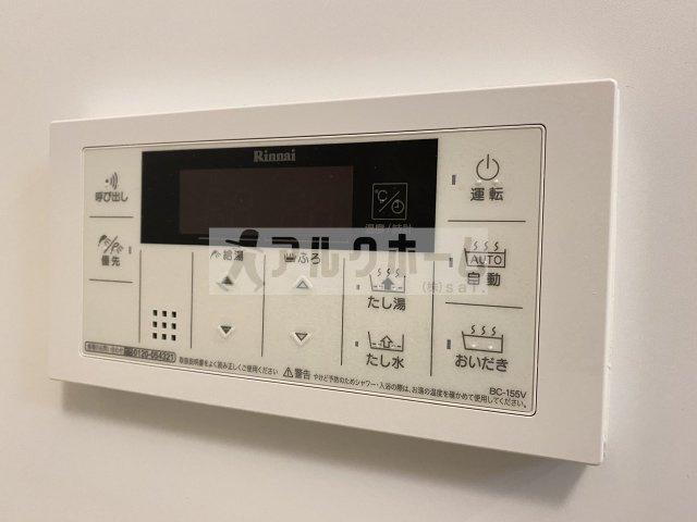 ヒノカ1(柏原市国分本町 河内国分駅) トイレ