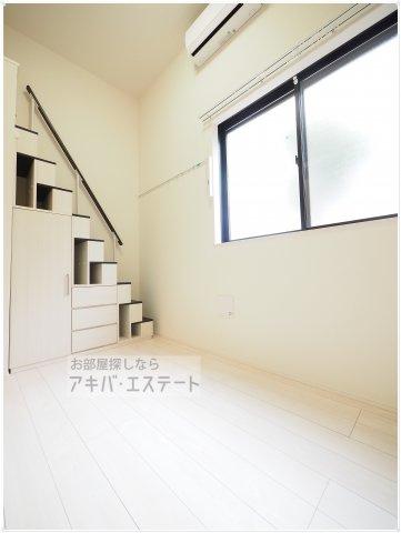 【洋室】ハーモニーテラス西新井栄町