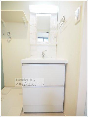 【独立洗面台】ハーモニーテラス西新井栄町