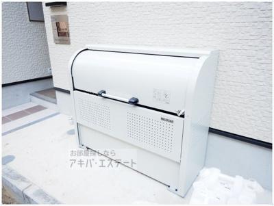 【その他共用部分】ハーモニーテラス西新井栄町