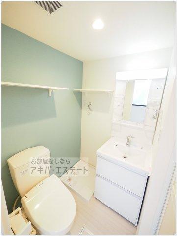【トイレ】ハーモニーテラス西新井栄町