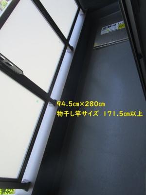 【バルコニー】URBAN MS(アーバンエムエス)