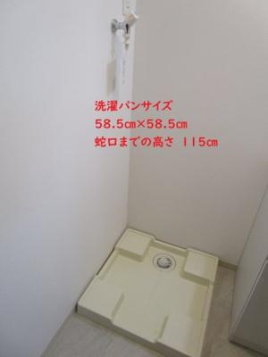 【設備】URBAN MS(アーバンエムエス)