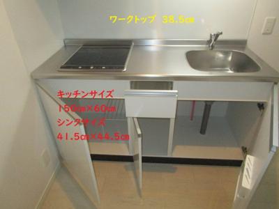 【キッチン】URBAN MS(アーバンエムエス)