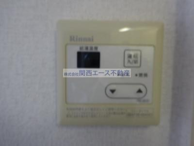 【設備】トマトハイツ菱屋西
