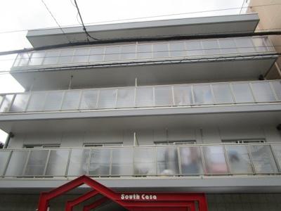 【外観】サウスカザ
