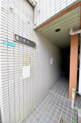 【エントランス】第三東洋ハイツ