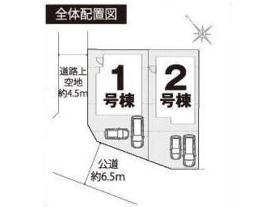 【外観】角地!前面道路6.5m、開放感があります♪LDK17.6帖の4LDK!カースペース2台♪保土ヶ谷区瀬戸ヶ谷町 全2棟新築戸建て