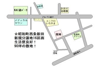 昭和町西条新田 生活便良好