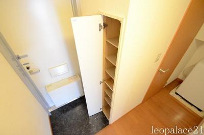 【トイレ】天光