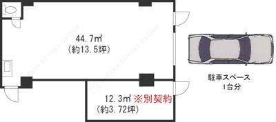 【外観】1階路面店舗 軽食店可 日光町 守口駅