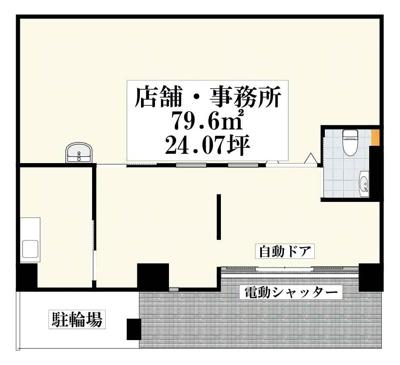 【外観】1階路面店 駅近 平代町 太子橋今市駅