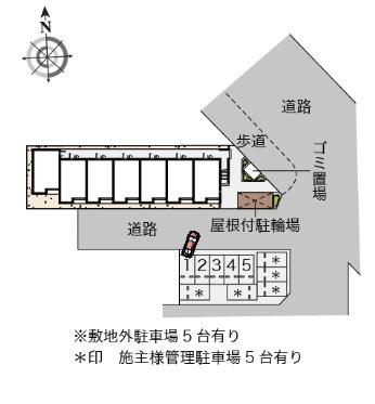 【その他】レオネクストNAGOMI(55420-103)