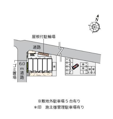 【区画図】権太坂