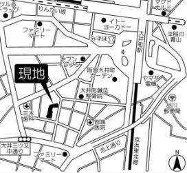 アーマックス大井町