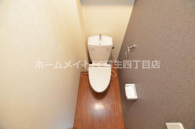 【トイレ】オルゴグラート鶴見