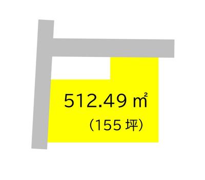 土地面積512.49㎡(155坪)になります。