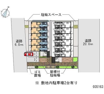 【地図】レオパレス加島駅ダイレクトⅡ