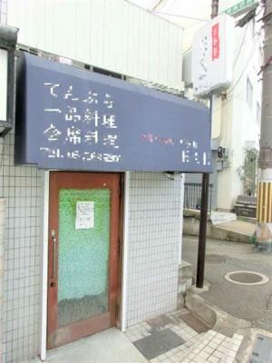 【外観】1階路面 飲食居抜 垂水町 豊津駅