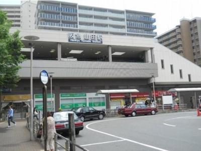 阪急千里線【山田】駅まで2160m 徒歩27分♪ バスで7分♪