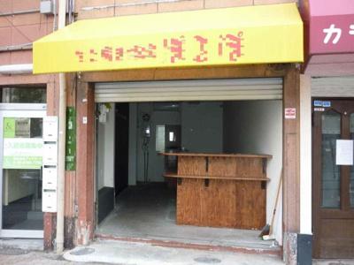 【外観】1階路面 コンパクトサイズ 小路東 少路駅