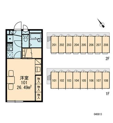 【区画図】レオパレスプリフェール