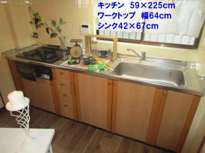 【キッチン】杭全8貸家