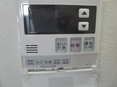 【設備】杭全8貸家