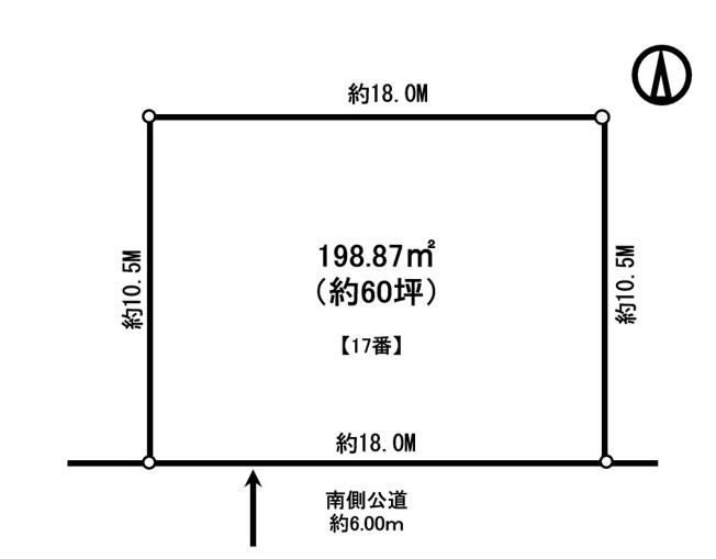 【土地図】足寄町南3条5丁目 売土地
