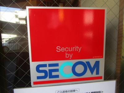 ホームセキュリティ SECOM