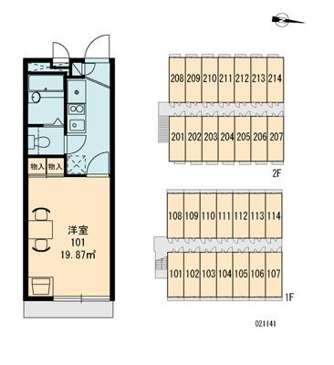 【区画図】レオパレスツーリーフⅡ