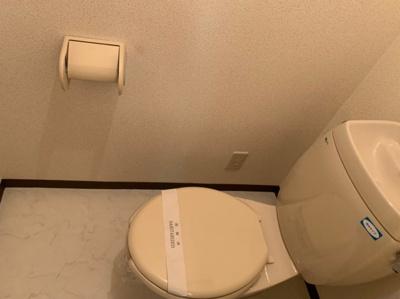 【トイレ】ドミール西長柄