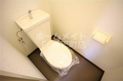 【トイレ】太田マンション
