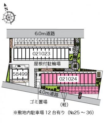 【地図】レオパレス花水木二番館