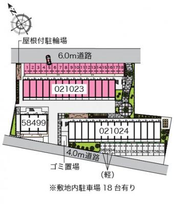 【地図】レオパレス花水木一番館