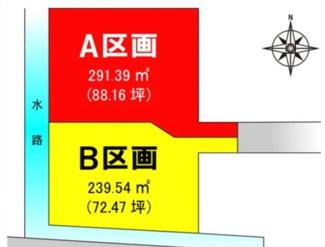 【土地図】箕郷町上芝 売地 B区画