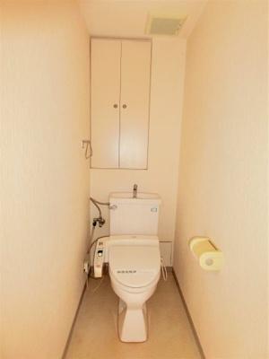 【トイレ】みやこ野パークハウス