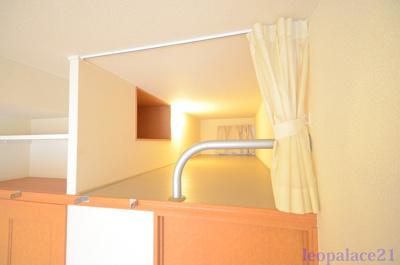 【寝室】レオパレスはっぴーち