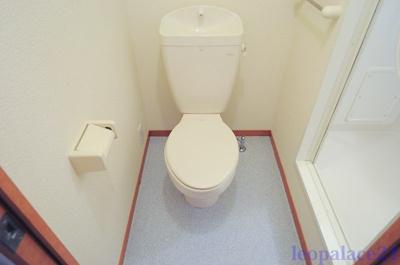 【トイレ】レオパレスはっぴーち